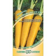 Морковь Карамель желтая /150 семян/ *Гавриш*