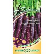 Морковь Карамель фиолетовая F1 /150 семян/ *Гавриш*