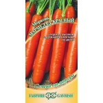 Морковь Мармелад красный /2 г/ *Гавриш*