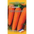 Морковь Канада F1 /150 семян/ *Гавриш*