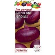 Лук Ялтинский красный /0,2 г/ *Гавриш*