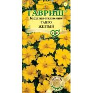 Бархатцы Танго желтый /10 семян/ *Гавриш*