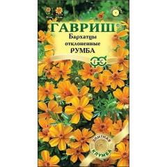 Бархатцы Румба /10 семян/ *Гавриш*
