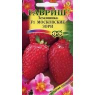 Земляника Московские зори /4 семечка/ *Гавриш*