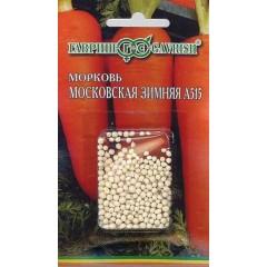 Морковь гранулированная Московская зимняя А 515 /300 семян/ *Гавриш*