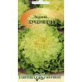 Цикорный салат эндивий Кучерявец /0,1 г/ *Гавриш*
