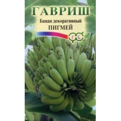 Банан декоративный Пигмей /3 семечка/ *Гавриш*