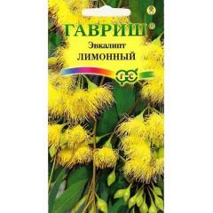 Эвкалипт лимонный Флагман /0,05 г/ *Гавриш*