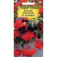 Бегония ампельная Кармен F1 /5 семян (драже)/ *Гавриш*