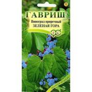 Виноград приречный Зеленая гора /5 шт/ *Гавриш*