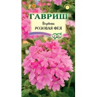 Вербена Розовая фея /0,1 г/ *Гавриш*