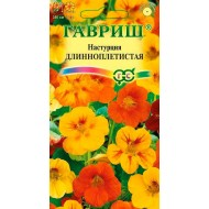 Настурция Длинноплетистая смесь /1 г/ *Гавриш*