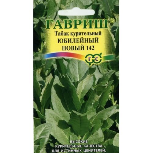 Фото: продам семена табака