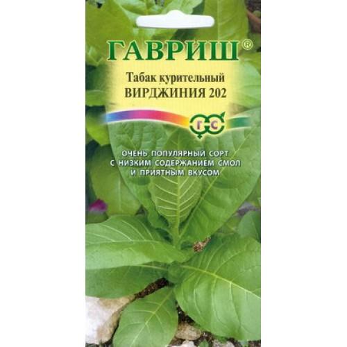 Семена табака курительного юбилейный новый 142, фасовка 0,01 гсреднеспелый