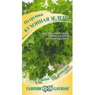 Петрушка листовая Кухонная зелень /2 г/ *Гавриш*