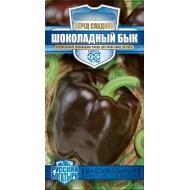 Перец сладкий Шоколадный бык /15 семян/ *Гавриш*