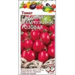 Томат Садовая жемчужина розовая /0,1 г/ *Гавриш*