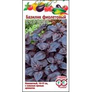 Базилик Карлик фиолетовый /0,3 г/ *Гавриш*