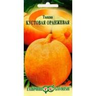 Тыква Кустовая оранжевая /1 г/ *Гавриш*