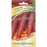 Морковь Карамель с начинкой /150 самян/ *Гавриш*