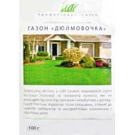 Газонная трава Дюймовочка /100 г/ *Профессиональные семена*