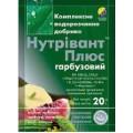 Удобрение Нутривант-Плюс тыквенные /20 г/ *Нутритех-Украина*