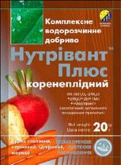 Удобрение Нутривант-Плюс корнеплоды /20 г/ *Нутритех-Украина*