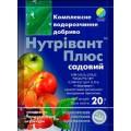 Удобрение Нутривант-Плюс садовый /20 г/ *Нутритех-Украина*