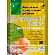Удобрение Нутривант-Плюс универсальный /20 г/ *Нутритех-Украина*