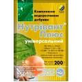 Удобрение Нутривант-Плюс универсальный /200 г/ *Нутритех-Украина*