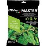 Удобрение МАСТЕР для хвойных растений /25 г/ *Valagro*