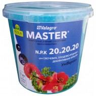 Удобрение МАСТЕР комплексное NPK 20.20.20 /1 кг/ *Valagro*