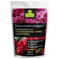 Удобрение РОСЛА подкислитель грунта для рододендронов, азалий и магнолий /200 г/ *Rosla*