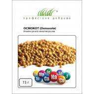 Удобрение ОСМАКОТ витамины для комнатных растений в таблетках /15 г/ *Профессиональные удобрения*