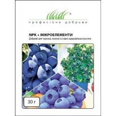 Удобрение NPK+МИКРОЭЛЕМЕНТЫ для черники, голубики и других /30 г/ *Профессиональные удобрения*