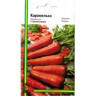 Морковь Карамелька /3 г/ *Империя Семян*