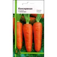 Морковь Консервная /5 г/ *Империя Семян*