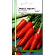Морковь Сахарная королева /3 г/ *Империя Семян*