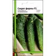Огурец Секрет фирмы F1 /12 семян/ *Империя Семян*