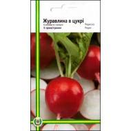 Редис Клюква в сахаре /5 г/ *Империя Семян*