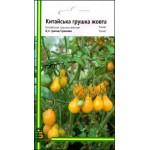 Томат Китайская грушка желтая /0,1 г/ *Империя Семян*