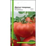 Томат Друзья-товарищи /0,1 г/ *Империя Семян*