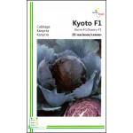 Капуста краснокочанная Киото F1 /20 семян/ *Империя Семян*