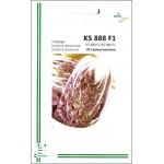 Капуста пекинская краснокочанная KS 888 F1 /20 семян/ *Империя Семян*
