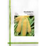 Кукуруза сахарная Насолода F1 /10 г/ *Империя Семян*