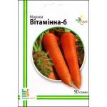 Морковь Витаминная /50 г/ *Империя Семян*