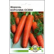 Морковь Королева осени /25 г/ *Империя Семян*