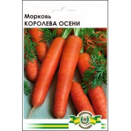 Морковь Королева осени /50 г/ *Империя Семян*