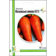 Морковь Московская зимняя /50 г/ *Империя Семян*