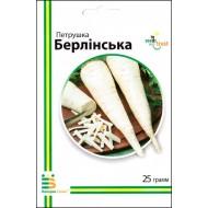 Петрушка Берлинская /25 г/ *Империя Семян*